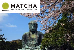 A Model Itinerary For Kamakura (Matcha)
