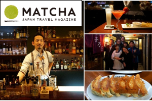 Welcome To Utsunomiya, The City Of Jazz Bars, Cocktails, And Gyoza! (Matcha)