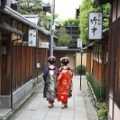 50 things to do in Kyoto
