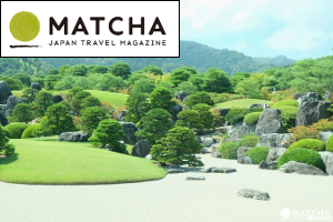 Japan's Number One Ranked Gardens (Matcha)