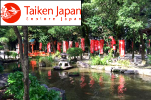 Sumiyoshi Shrine: A Guardian for Seafarers in Kyushu (Taiken)