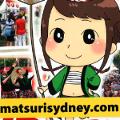Matsuri in Sydney 2014