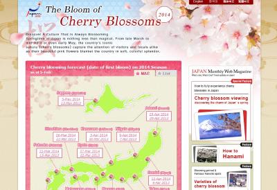 2014 Cherry Blossom Forecast