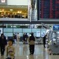 Narita Airport Transit Program
