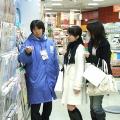 Shopping in Akihabara