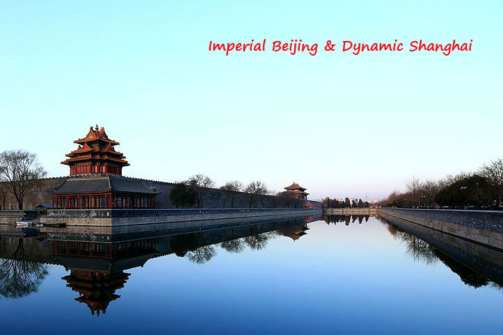 Forbidden City Tower19.1 Tales of Two Cities