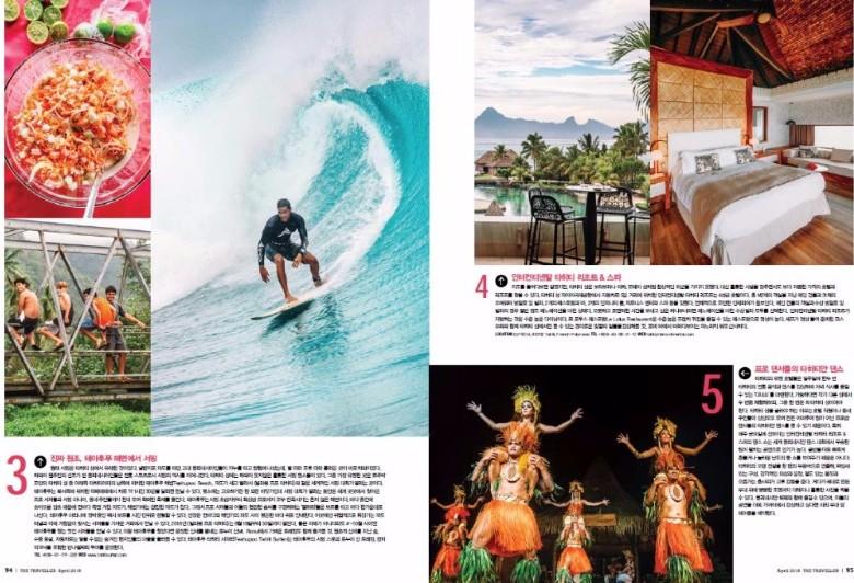Le magazine coréen Ciné 21 était à Tahiti