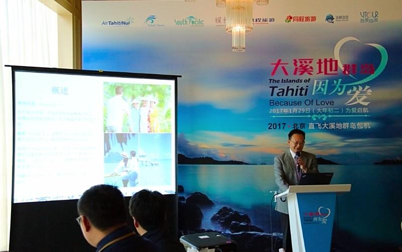 Vol charter chinois à destination pour Tahiti Et Ses Îles