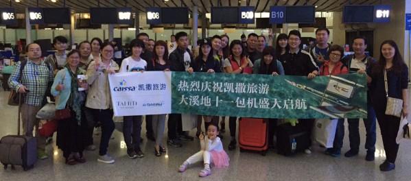 Tahiti Tourisme du vol charter chinois octobre 2015
