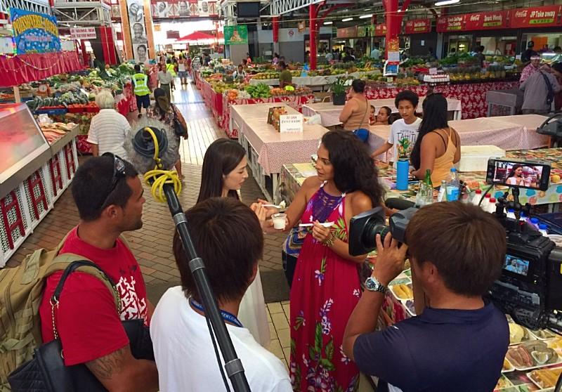 Tahiti Et Ses Îles dans l'émission japonaise Tabi Salad