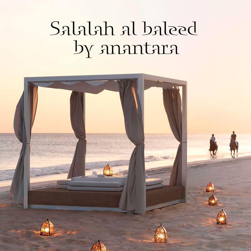 Al Baleed Resort by Anantara Salalah Oman