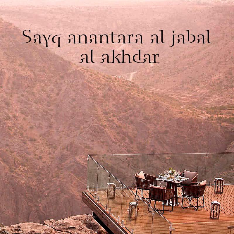 Anantara Al Jabal Al Akdhar Sayq Oman