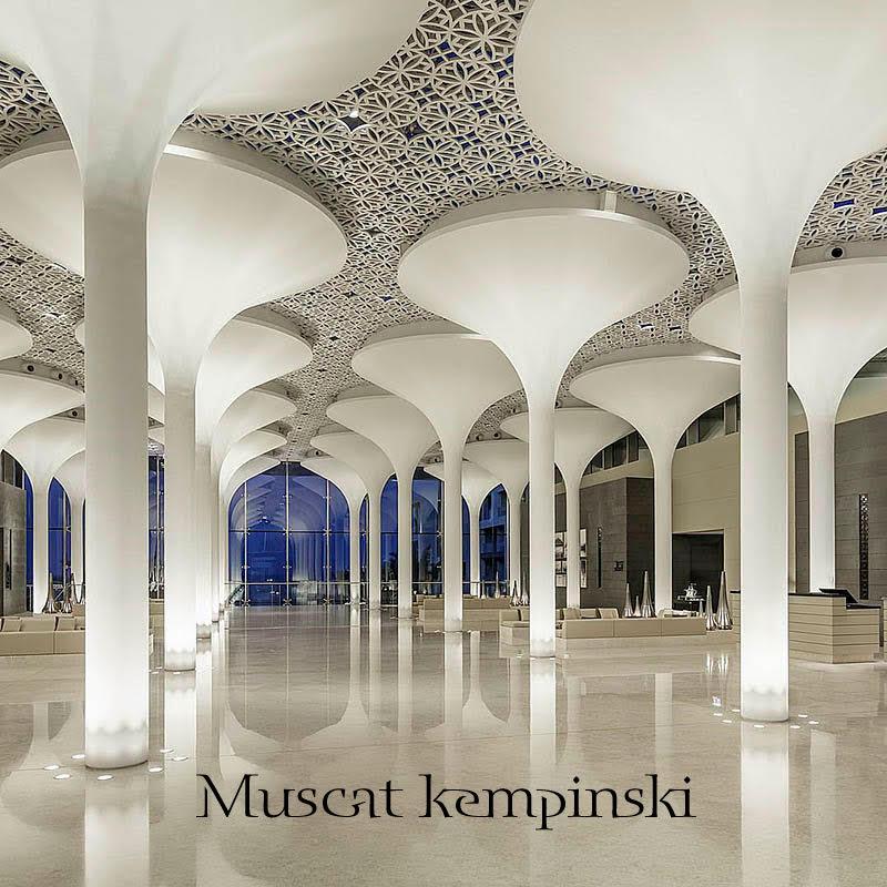 Kempinski Muscat Oman