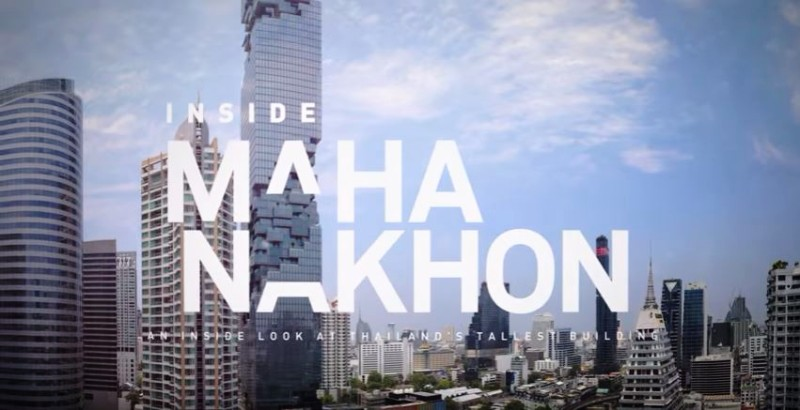 Inside MahaNakhon July 2016: Bangkok Rising