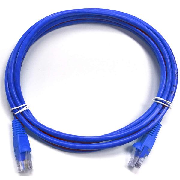 9' CAT6 (550 MHz) UTP Network Cable
