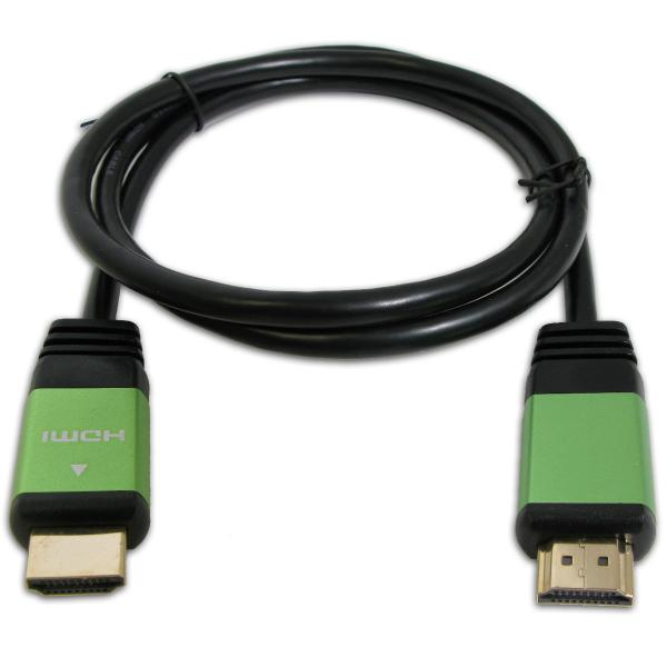 High Speed HDMI 1.4 Cable with Green Metal Connectors