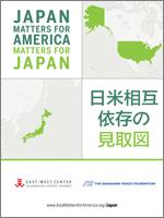 Japan Matters for America