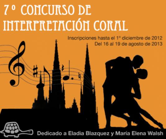 VII CONCURSO DE INTERPRETACIÓN CORAL