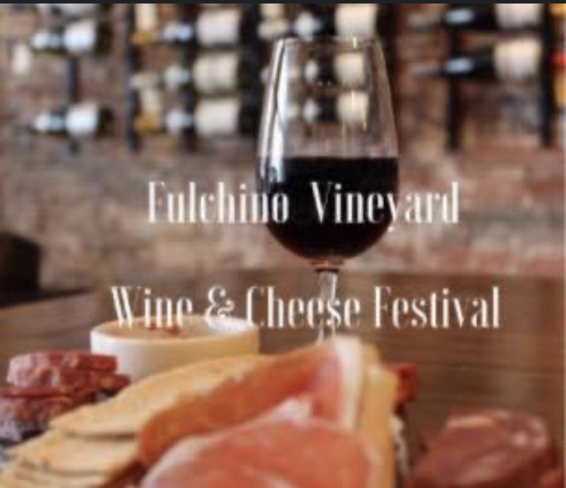 3rd Annual Wine and Cheese Festival