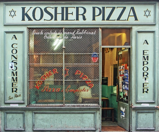 Kosher Pizza