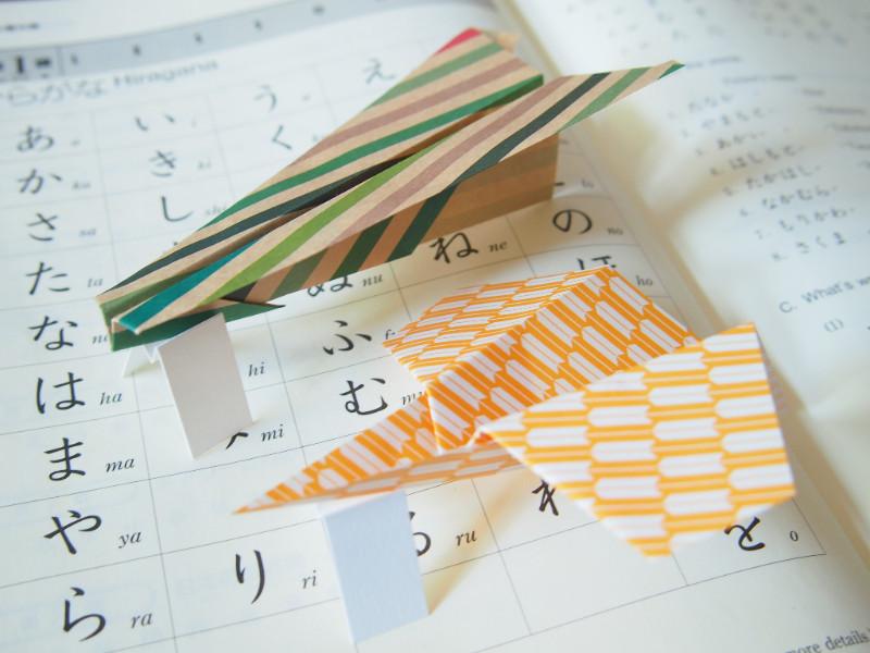 Laboratorio di origami (10 ottobre 2016)