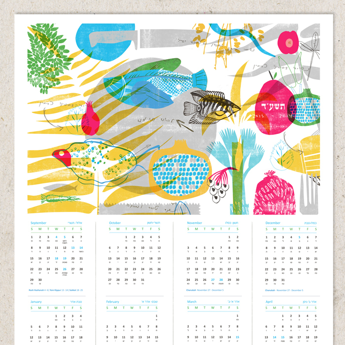 Fish & Pomegranates Calendar