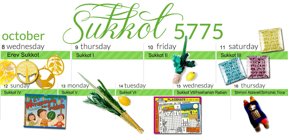 Sukkot Items