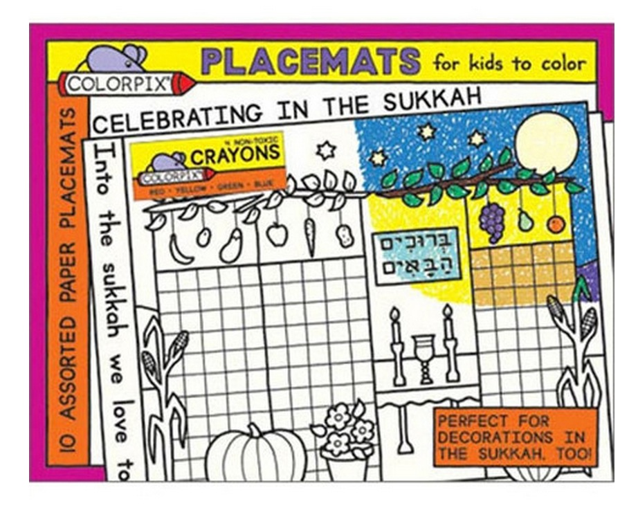 Celebrating in the Sukkah Placemats