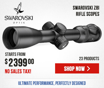 Swarovski Z8i Rifle Scopes