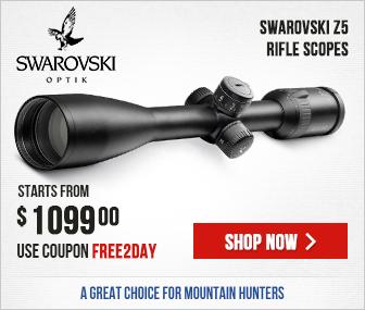 Swarovski Z5 Rifle Scopes