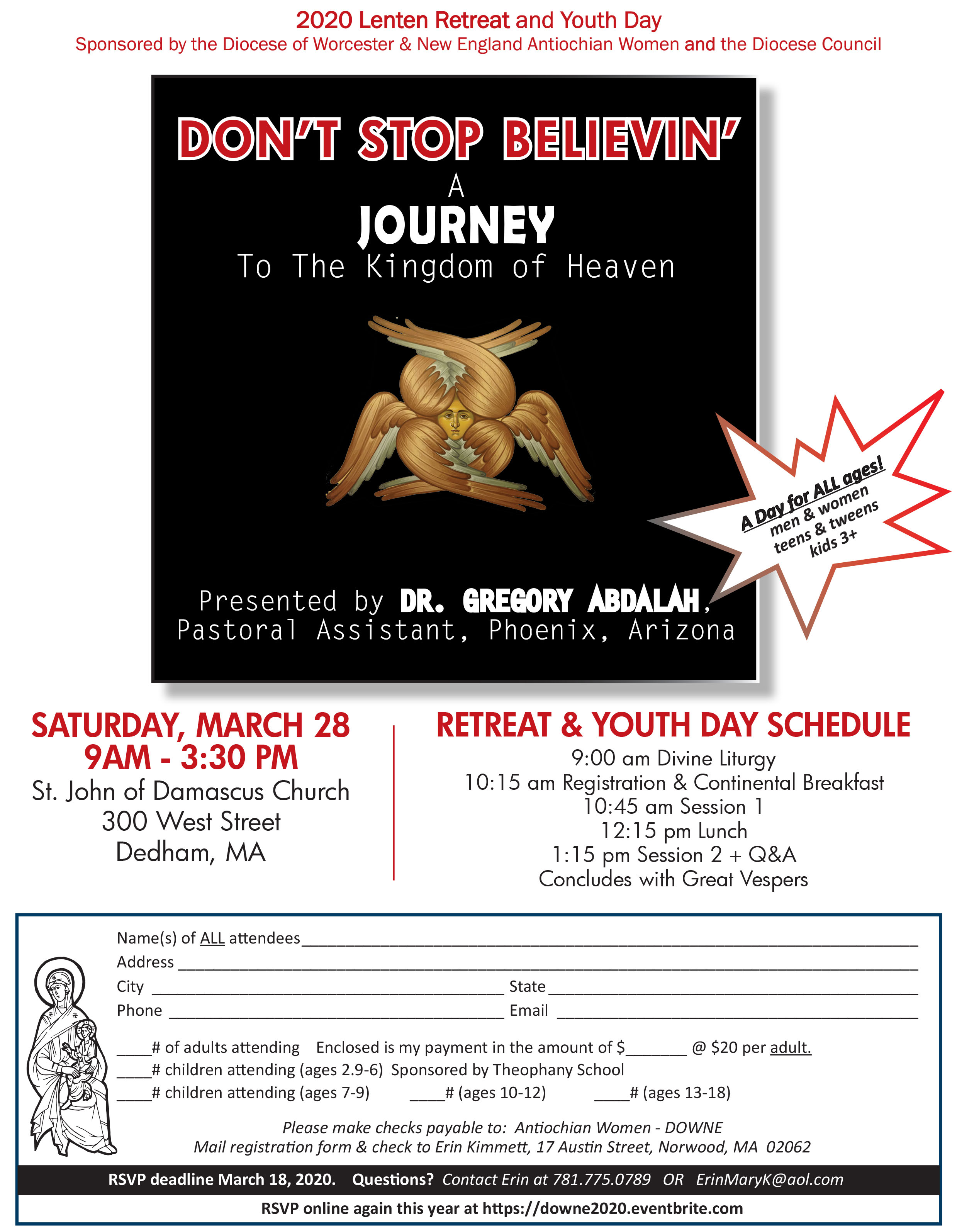 Lenten Retreat Registration Form