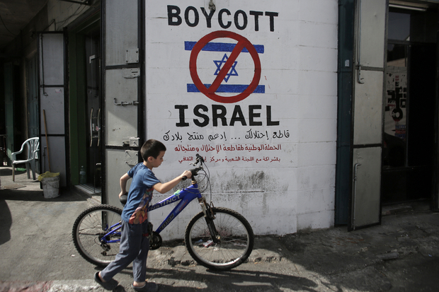 boycott-israel-mural