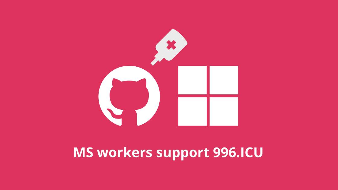 microsoft-workers-unite