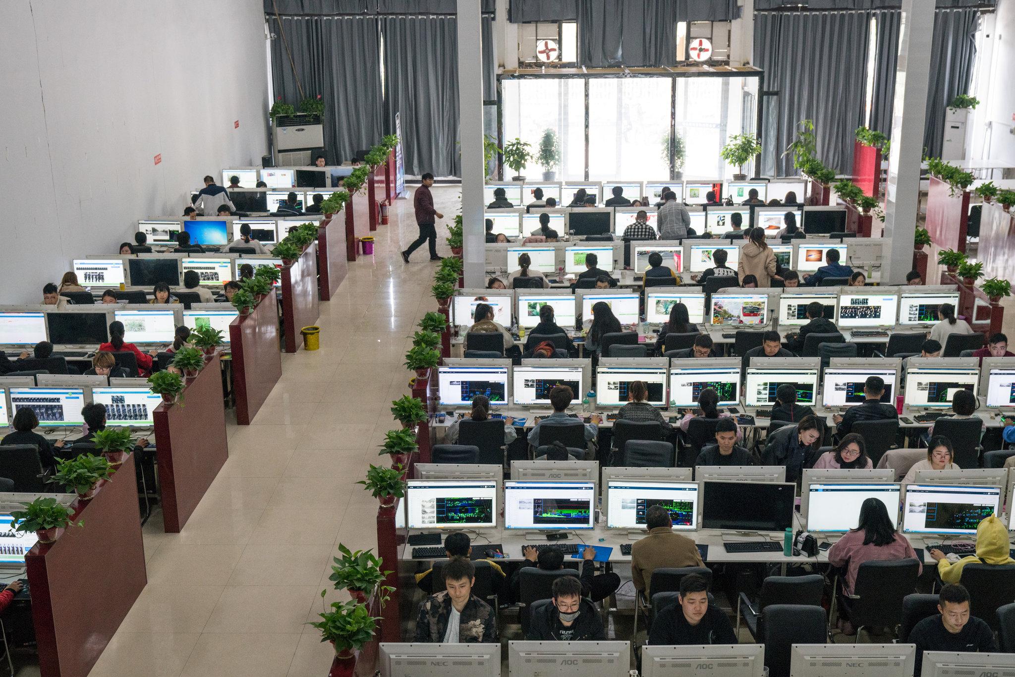 Ruijin Technology Company