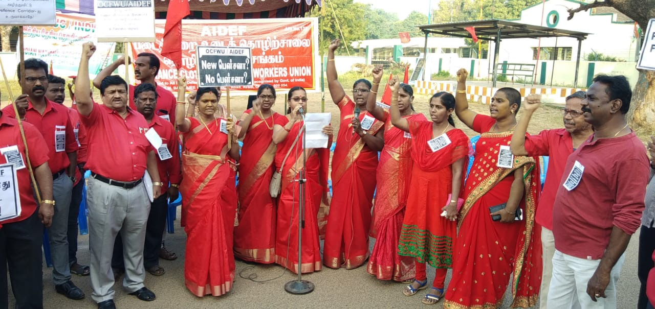 indian defence industry strike