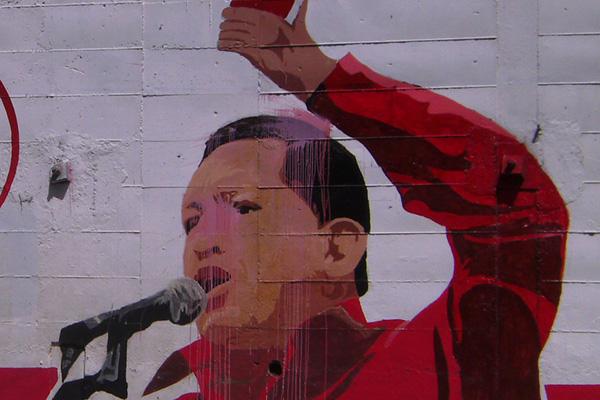 chavez mural