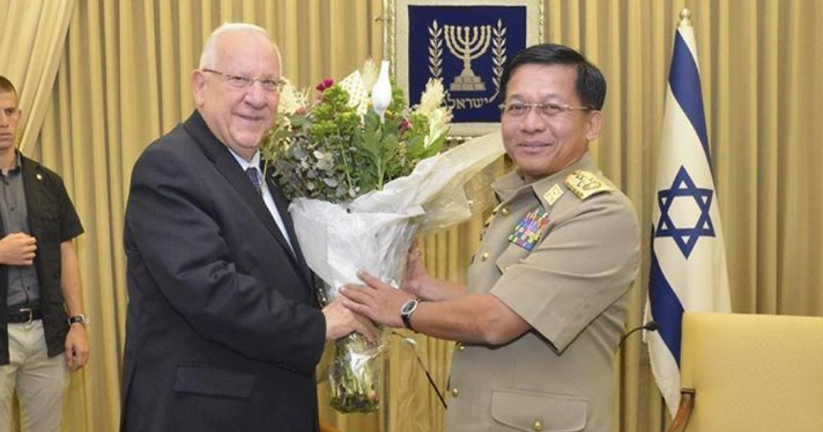israeli president and myanmargeneral