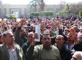 egyptian union leaders to be retried