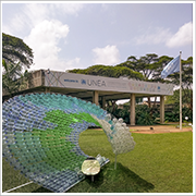 UNEP Headquarters