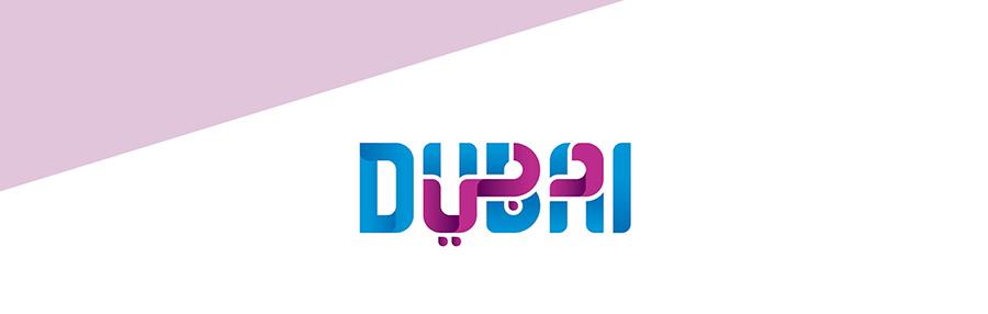 14284_Dubai-January-Newsletter_07.jpg