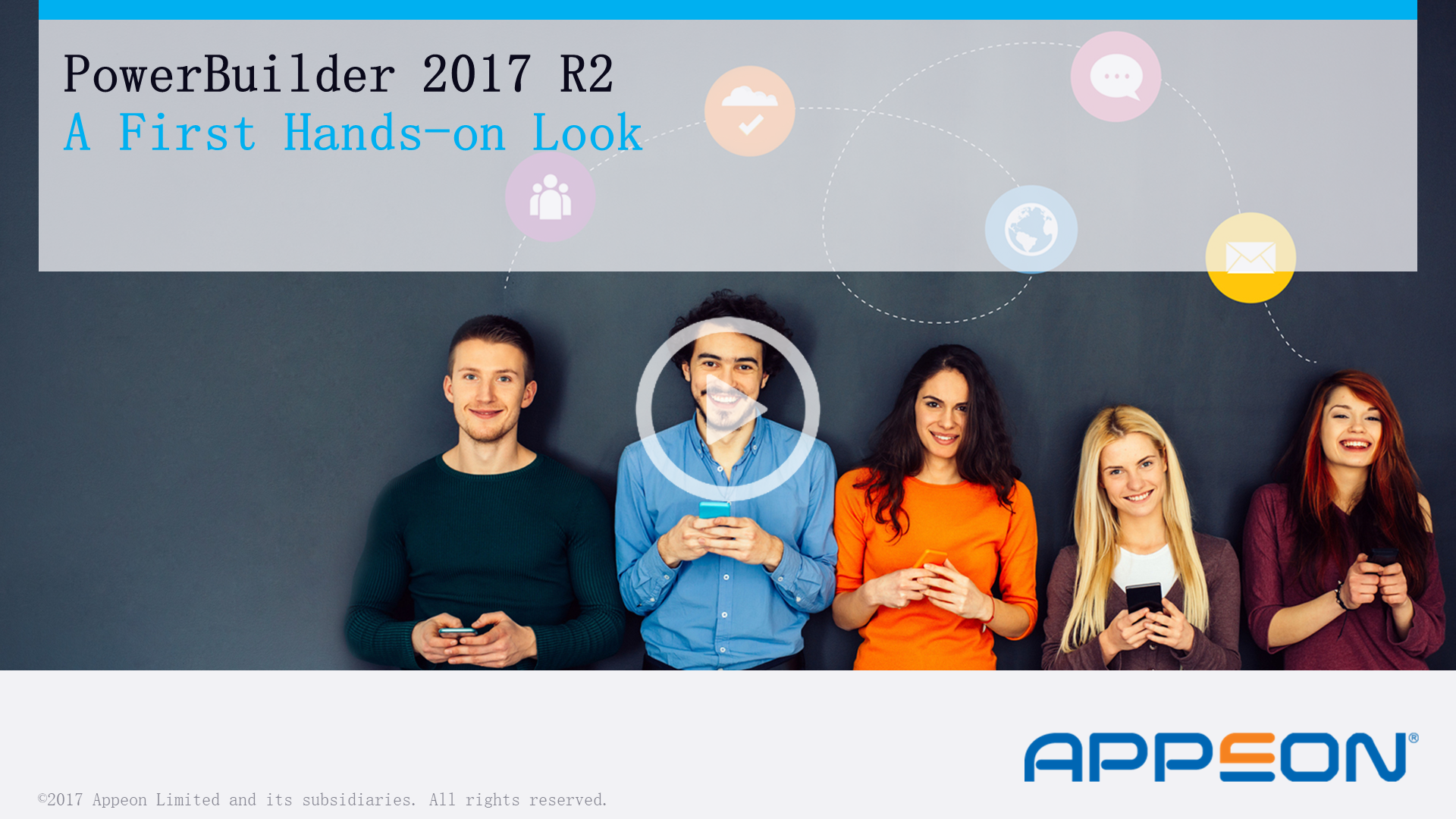 Recorded Webcast: Hands-on Look at PowerBuilder 2017 R2Â