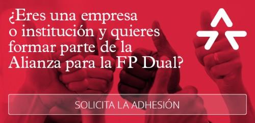 alianza-fp-dual-solicitar-adhesion