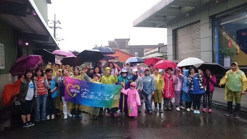 Fun run in the rain!