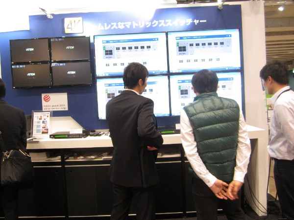 InterBee Japan Booth