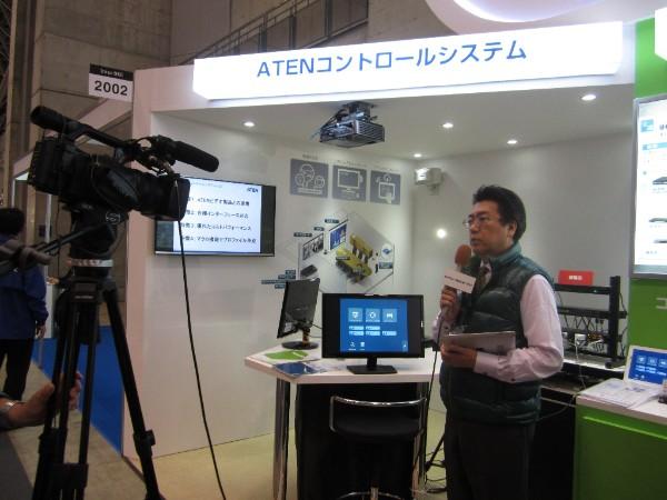 InterBee Japan Interview