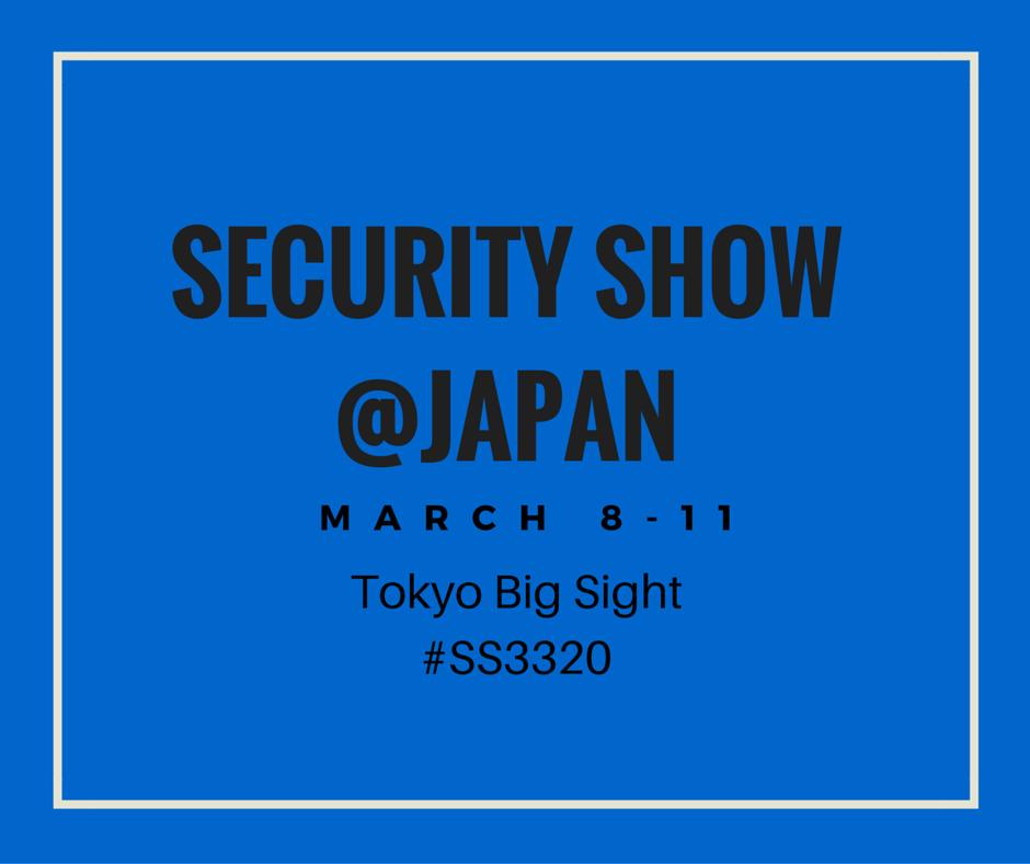 Security Show @ Japan
