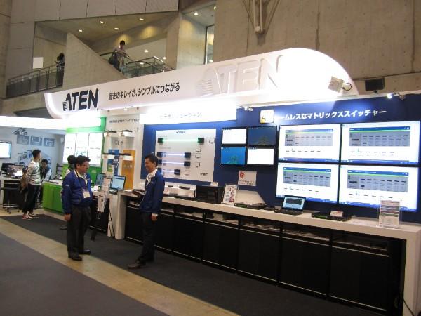 InterBee Japan
