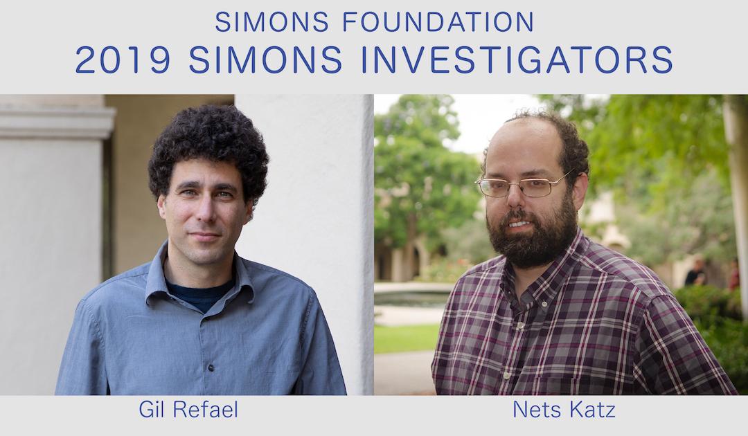 gil refael nets katz simons investigators