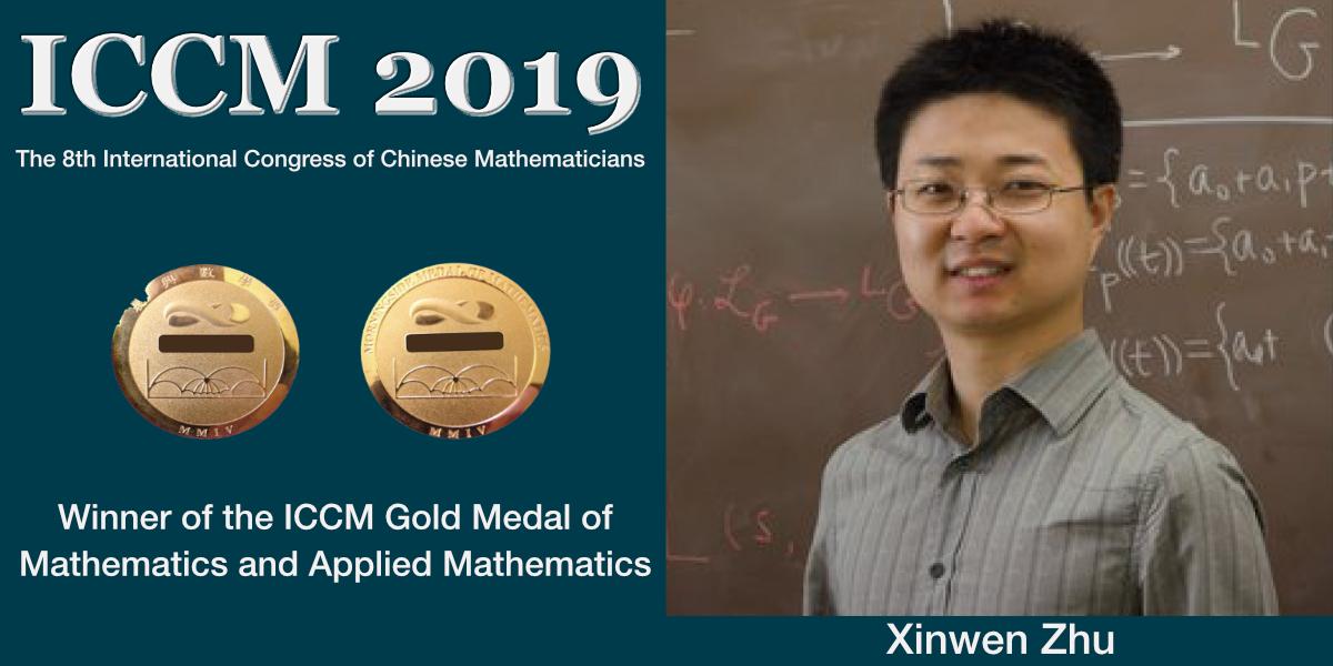 Xinwen Zhu ICCM medal