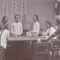 Thie Chinese game of fantan